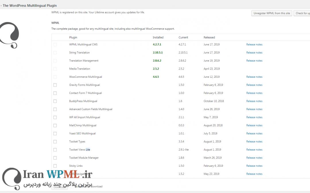 آموزش فعالسازی لایسنس افزونه WPML در وردپرس برای ساخت وب سایت های چند زبانه